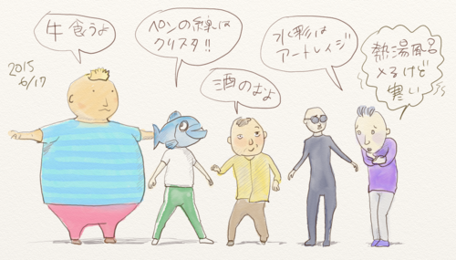20150617_07.png
